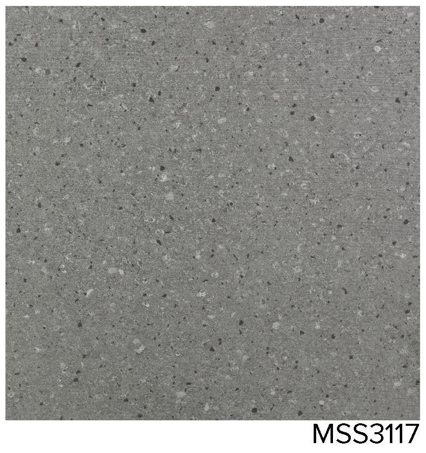 Плитка ПВХ Mars Tile MSS 3117
