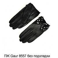 Перчатки женские кожаные Gaur 8557 бант без подкладки