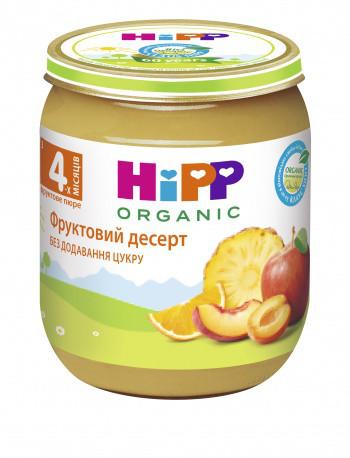 """4403 HIPP Фруктове пюре """"Фруктовий десерт"""" 125"""