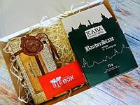 Небольшой подарок - Кофейный комплимент | UkrainianBox