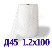 Пленка воздушно- пузырчатая д45 1.2х100