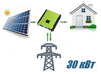 Сетевая солнечная электростанция 30 кВт (прибыль 183 000 грн/год)