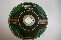 Диск абразивный по камню 125х2,5х22,2//PREMIUM STONE, C24RBF
