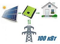 Сетевая солнечная электростанция 100 кВт (прибыль 616 000 грн/год)