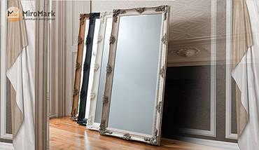 """Зеркало Манчестер 170*80 ТМ """"Миро-марк"""", фото 2"""