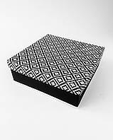 Большая квадратная подарочная коробка ручной работы с скандинавским узором чёрно-белого цвета