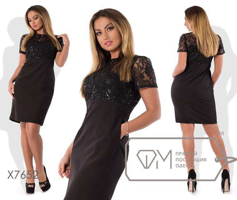 6b4f87a5138007d Великолепное платье короткий рукав костюмка+ пайетка на сетке Размеры: 48,  50, 52, 54, ...