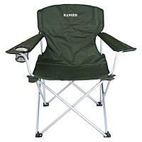 Кресло складное Ranger FC610-96806  (River)