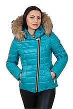 Куртка зимняя женская Naomi (мех) короткая (42-56) Бирюза