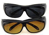 Антибликовые очки для водителей Smart HD View - 2 шт Хит продаж!