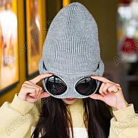 Шапка женская утепленная с очками. Серая