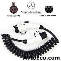 Зарядный кабель для Mercedes-Benz B-class Electric Drive Type1 (J1772) - Type 2 (32A - 5 метров)