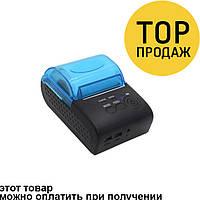 Мобильный термопринтер для чеков POS-принтер Mini ZJ-5805DD 58мм Bluetooth / Чековый принтер