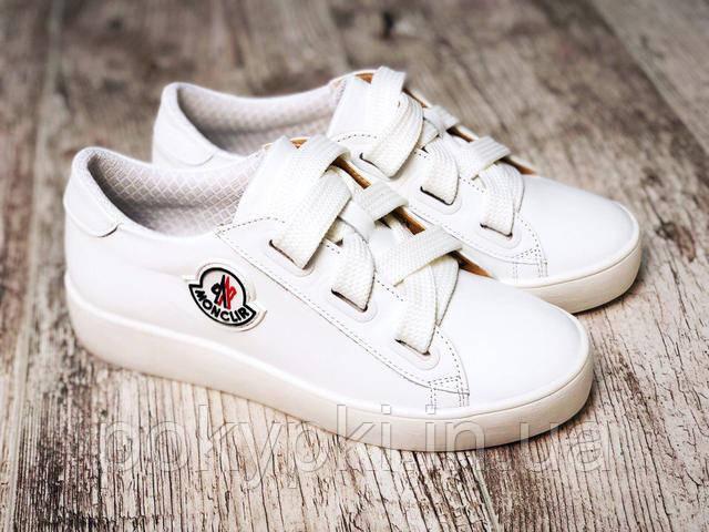 Женские кеды натуральная кожа белые. Кеды женские белые кожаные  качественная копия, женская обувь кожаная от производителя a560f382e3b