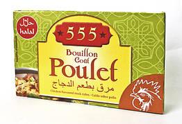 Бульонные кубики, куриные 555 Poulet, пр. Франция , 80 гр. SP0001