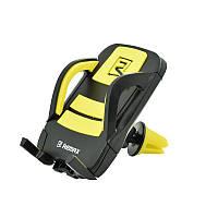 Автодержатель раздвижной Remax (8-056) Black/Yellow (крепится на решетку)