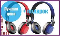 Наушники Jabra Move Wireless Bluetooth