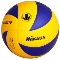 Мячи волейбольные, сетки
