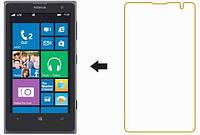 Защитная пленка для Nokia Lumia 1020 - Celebrity Premium (matte), матовая