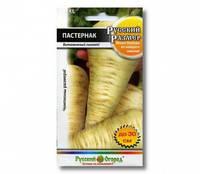 Семена Пастернак Русский Размер 100 семян  Русский Огород