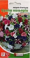 Петунія Суміш квітів гігантська 0,015 г