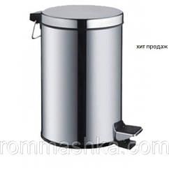 Ведро для мусора Haiba HB702 на 5 литров