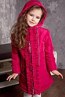 """Куртка детская для девочки #1616R ТМ """"Peekaboo"""" (Пикабу, Украина)"""