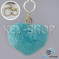 Голубой пушистый меховой брелок сердце, с кольцом и карабином на сумку, рюкзак