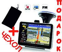 GPS навигатор Pioneer 5 дюймов Автомобильный навигатор с Картами