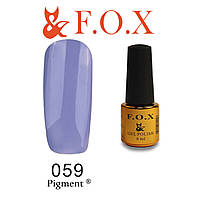 Гель-лак FOX № 059  (сине-сиреневый), 6 мл