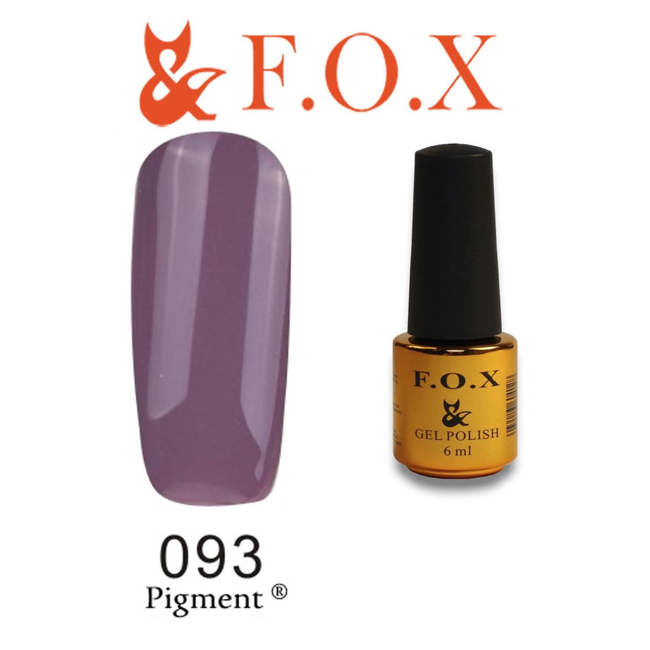Гель-лак FOX № 093  (серый фиолетовый), 6 мл