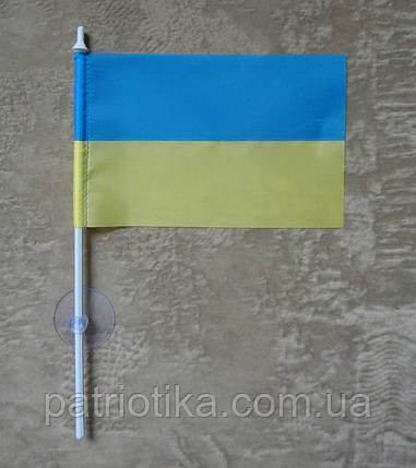 Флажок Украины   Прапорець України 8х12 см полиэстер, фото 2