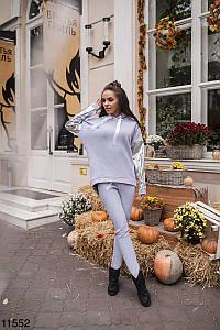 Женский теплый костюм  Серый