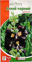 Алтей черный (черная роза) 0,2 г