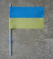 Флажок Украины   Прапорець України 8х12 см габардин