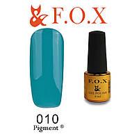Гель-лак FOX № 010 (бирюзовый морской), 6 мл