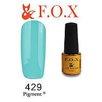Гель-лак FOX № 429  (бирюзовый), 6 мл