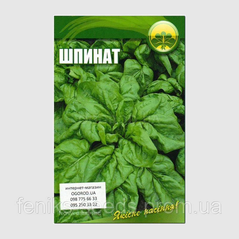 Семена шпинат Матадор 100шт Ogorod