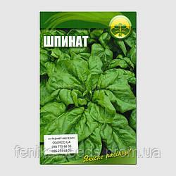 Семена шпинат Матадор 100шт ТМ Ogorod