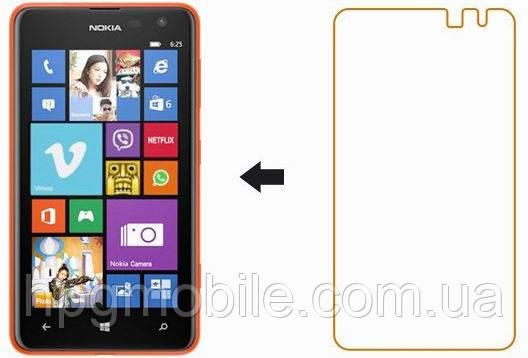 Защитная пленка для Nokia Lumia 625 - Celebrity Premium (matte), матовая