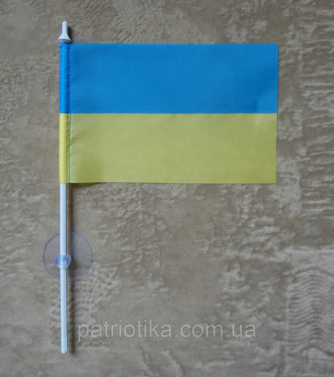 Флажок Украины | Прапорець України 8х12 см атлас