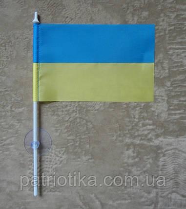 Флажок Украины | Прапорець України 8х12 см атлас, фото 2