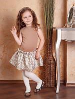 """Платье детское для девочки #1547 ТМ """"Peekaboo"""" (Пикабу, Украина)"""