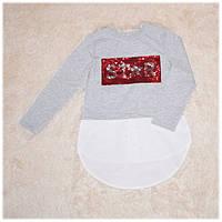 Кофта с рубашкой обманкой в пайетки-перевертыши размер 128 140 152 164
