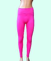 Лосины женские леггинсы для дома и спорта однотонные розовые размер 44-50