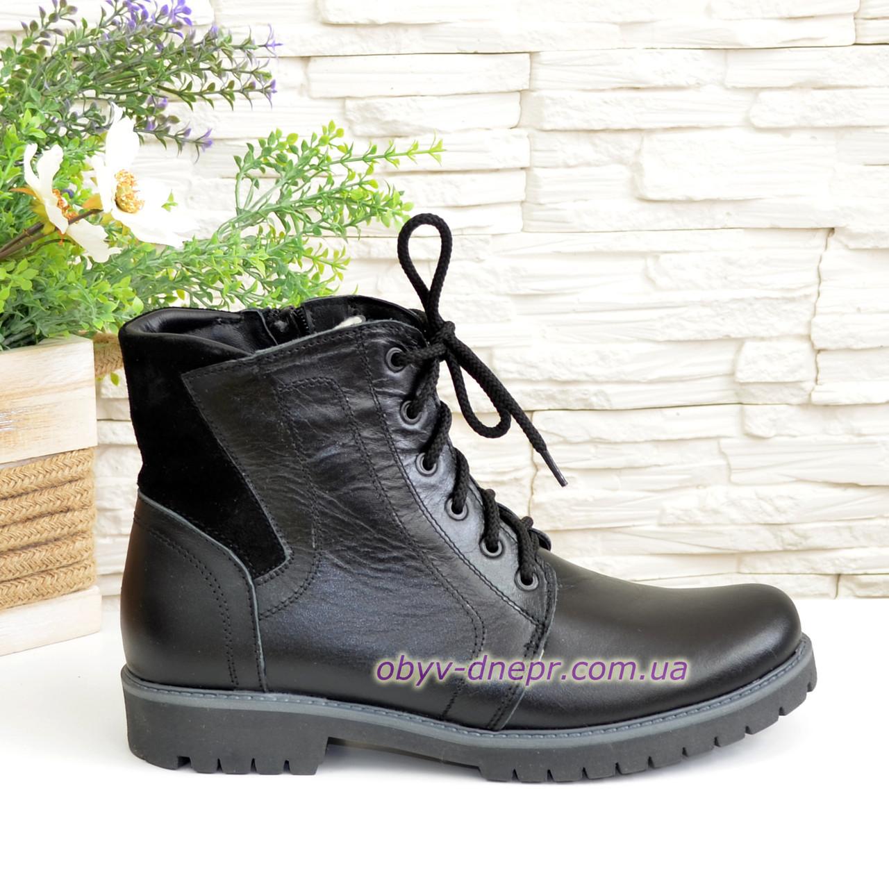 Женские демисезонные ботинки на шнуровке, натуральная кожа и замша