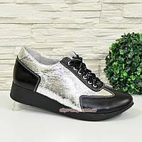 5b1c40643 Туфли-кроссовки кожаные женские на утолщенной подошве, серебро/черный цвет