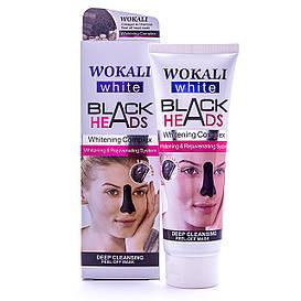 Маска-пленка для носа от черных точек Wokali Black Heads  WKL420