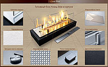 Паливний блок Алаід Style 700 з чотирма стеклодержателями, фото 2