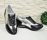 Туфли-кроссовки кожаные женские на утолщенной подошве, серебро/черный цвет, фото 2